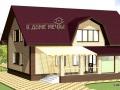 Проект дома в Белгороде m 3.jpg
