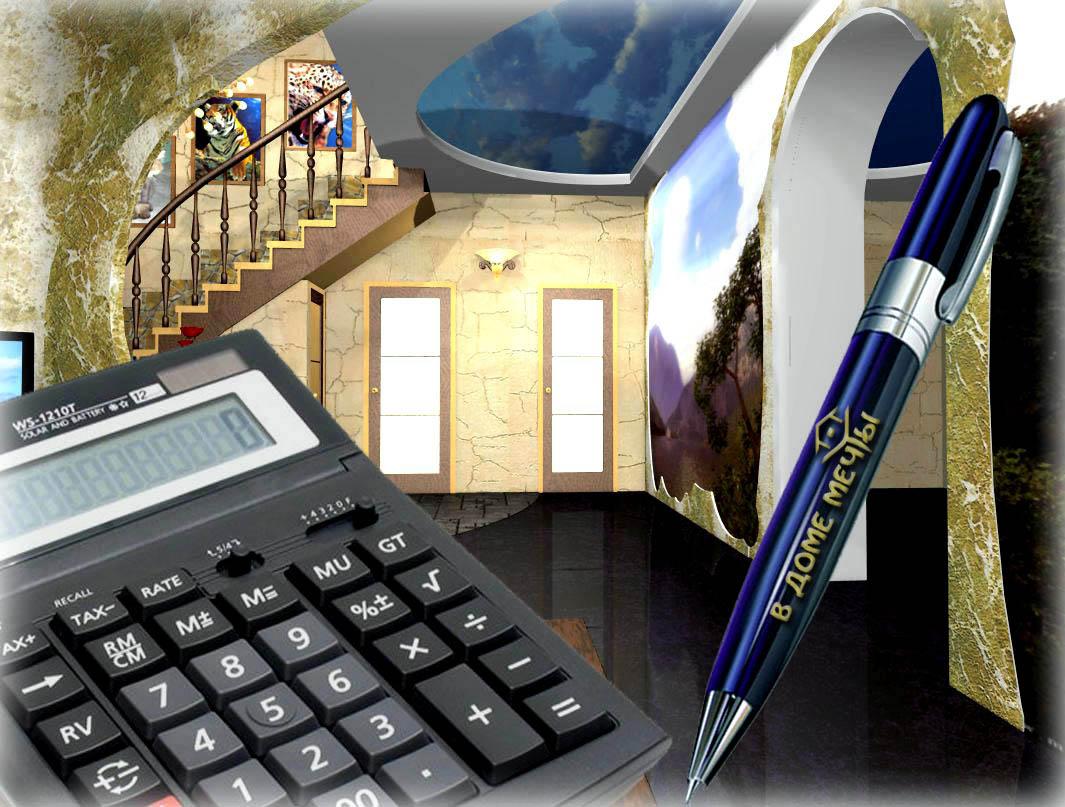 Сколько стоит внутренняяотделка дома?