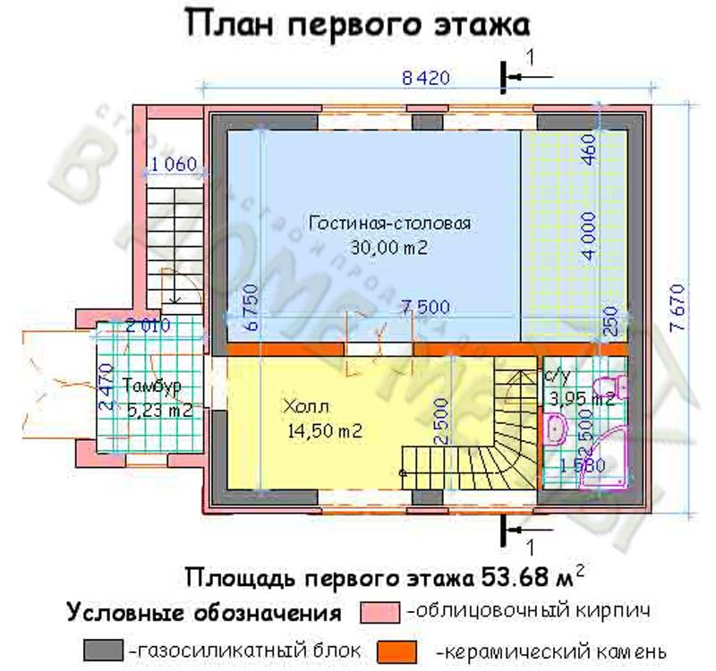 4л План 1 этажа
