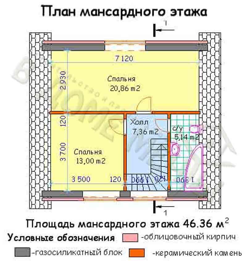 5л План 2 этажа