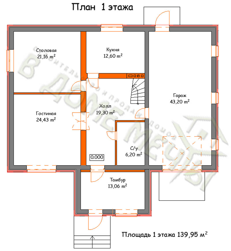 Проект мансардного дома в Белгороде_plan1