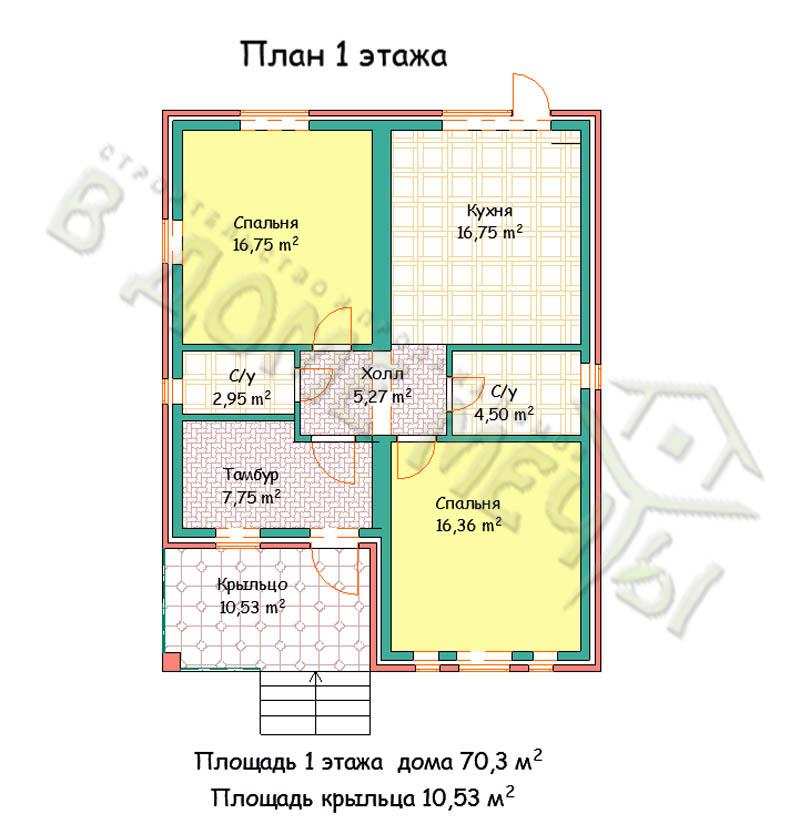 Проект одноэтажного кирпичного дома в Белгороде план 1 этажа