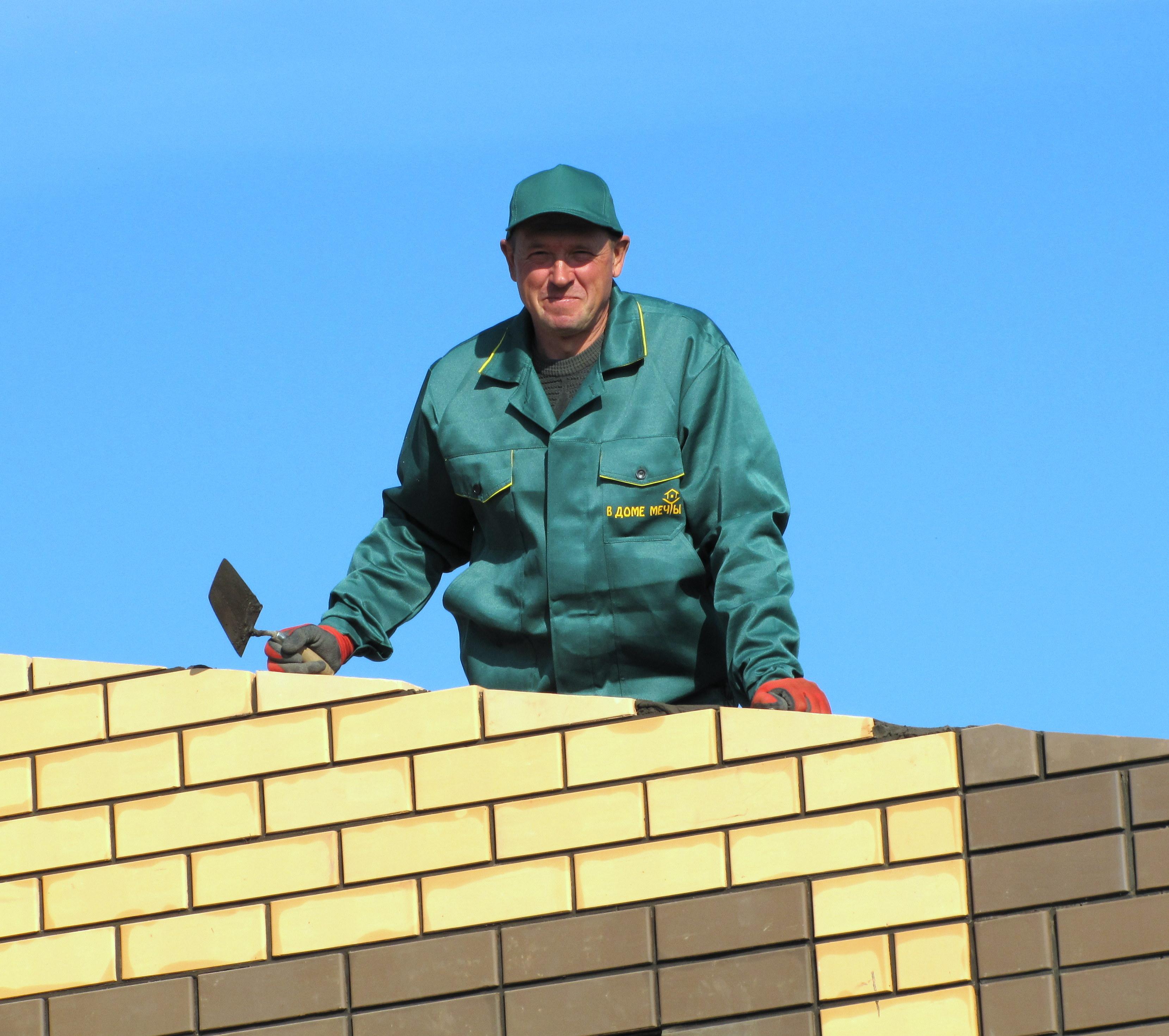 Строительство домов в Белгороде